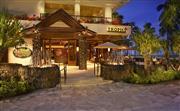 熱帶酒吧及餐廳