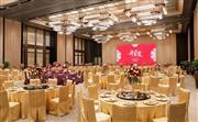 康莱德宴会厅可以容纳多达1000位宾客。